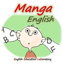 ネイティブ英語で話そう マンガENGLISH